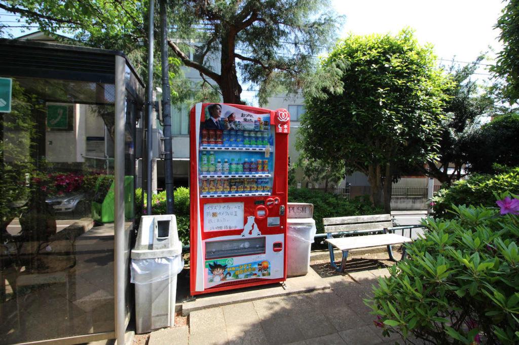 宮前公園 自販機
