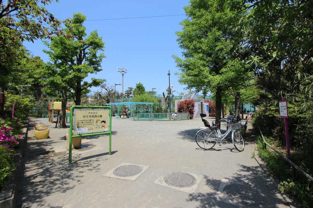 渋谷区の代々木西原公園 遊具