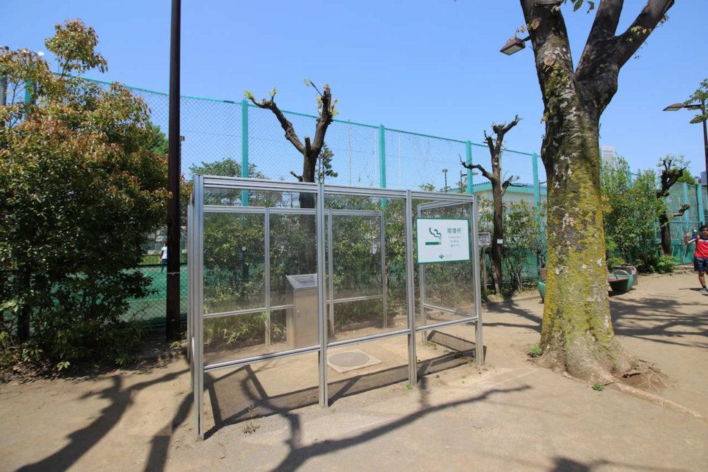 渋谷区の代々木西原公園 喫煙所