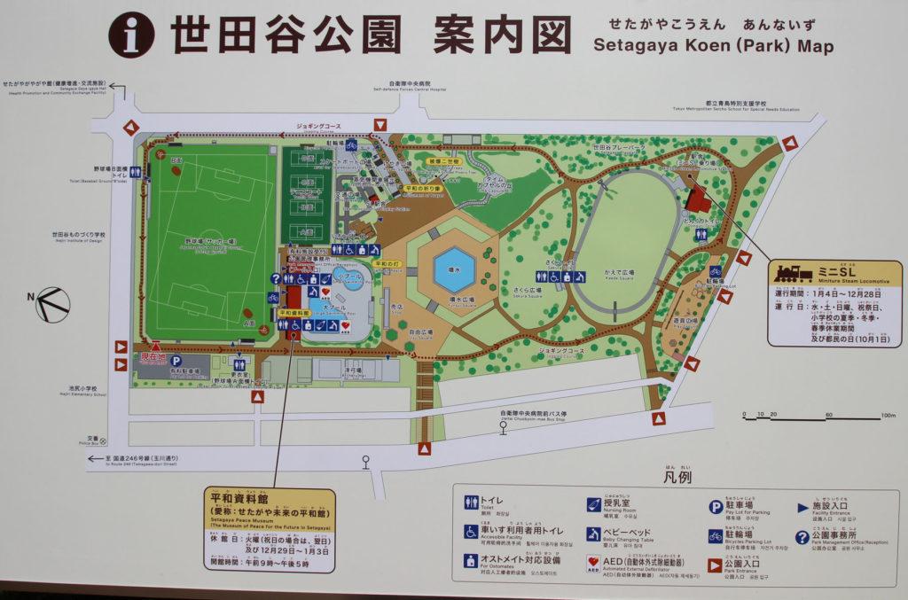世田谷公園案内図