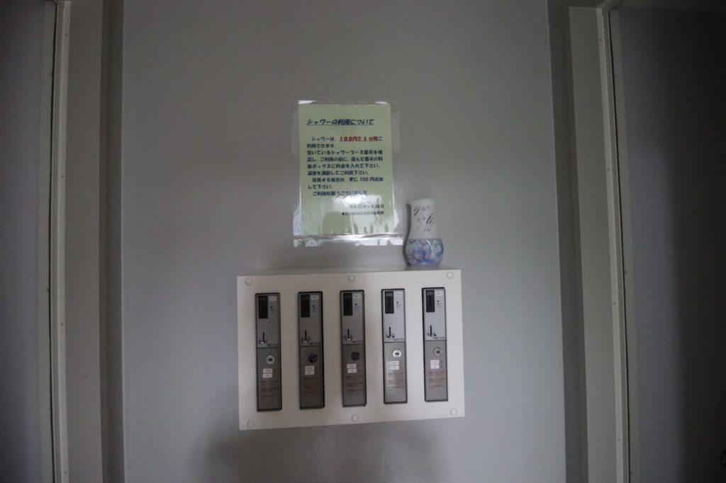 多摩川緑地 シャワー室料金
